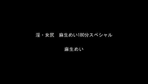 11_022516683